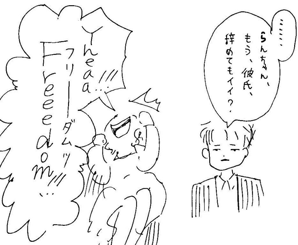 f:id:hoshisarami:20210906194510j:image