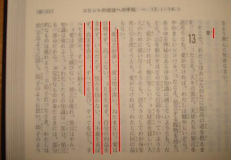 f:id:hoshishusaku:20161004150825j:plain