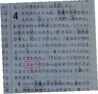 f:id:hoshishusaku:20161006155235j:plain