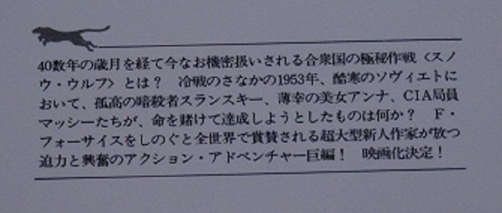 f:id:hoshishusaku:20161007074443j:plain