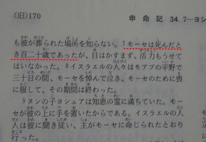 f:id:hoshishusaku:20161007165035j:plain