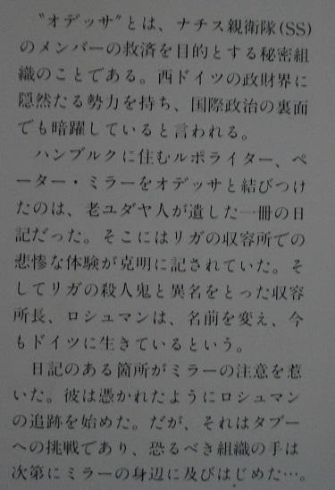 f:id:hoshishusaku:20161011174058j:plain