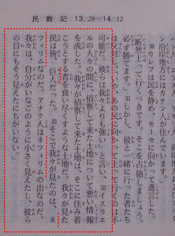 f:id:hoshishusaku:20161012090149j:plain