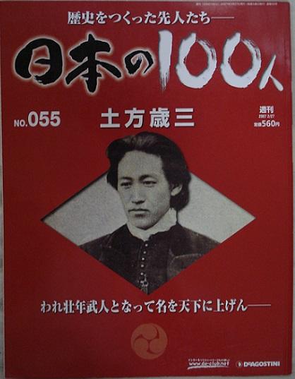 f:id:hoshishusaku:20161012173207j:plain
