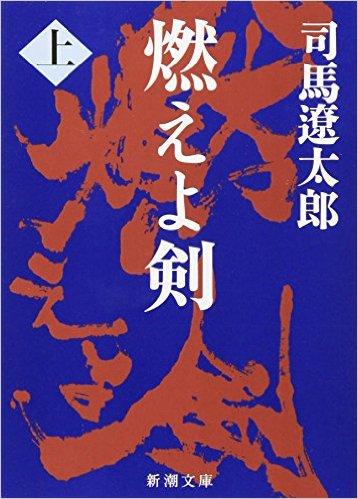 f:id:hoshishusaku:20161012173239j:plain