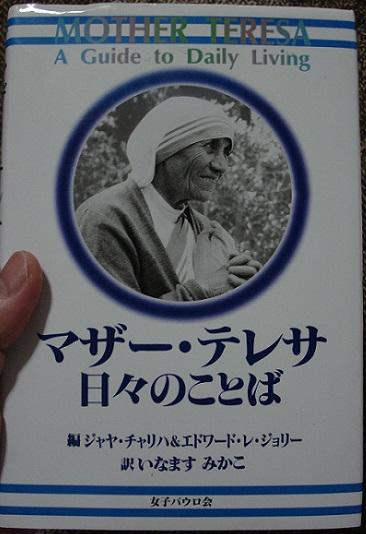 f:id:hoshishusaku:20161013082615j:plain