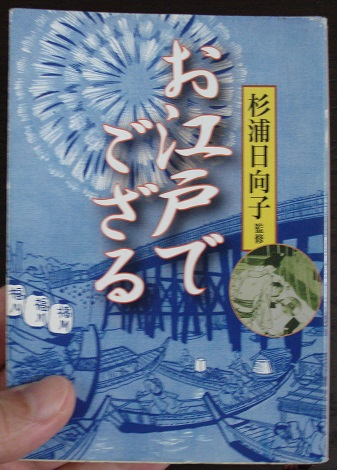 f:id:hoshishusaku:20161014115619j:plain