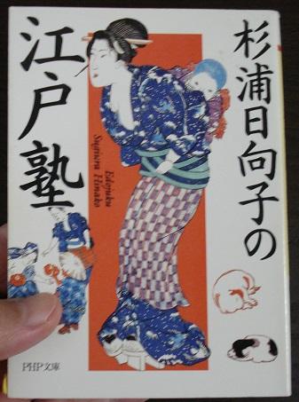 f:id:hoshishusaku:20161014115639j:plain