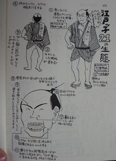 f:id:hoshishusaku:20161014115707j:plain