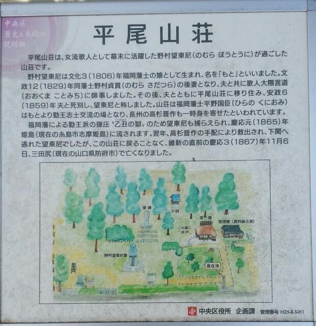 f:id:hoshishusaku:20161015102553j:image