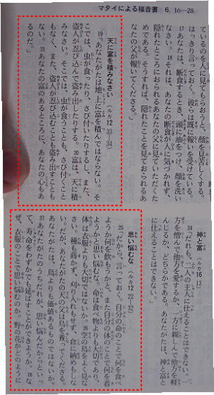 f:id:hoshishusaku:20161016124854j:plain