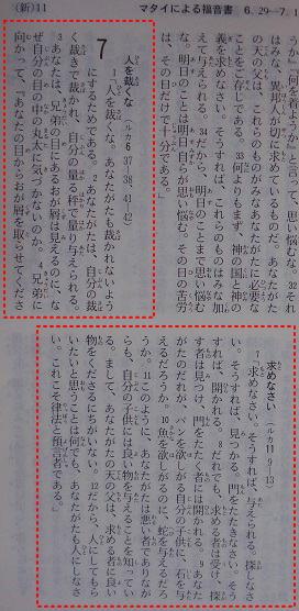f:id:hoshishusaku:20161016124917j:plain
