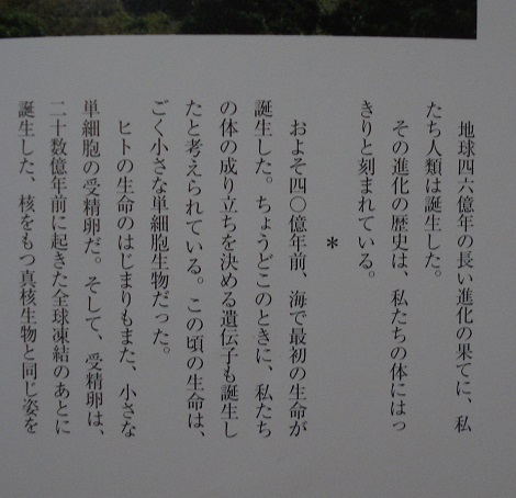 f:id:hoshishusaku:20161017101538j:plain