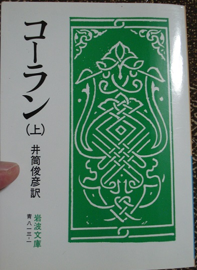 f:id:hoshishusaku:20161018060606j:plain