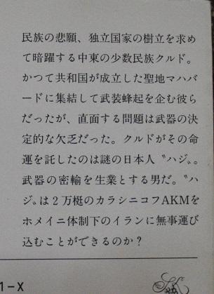 f:id:hoshishusaku:20161018134739j:plain