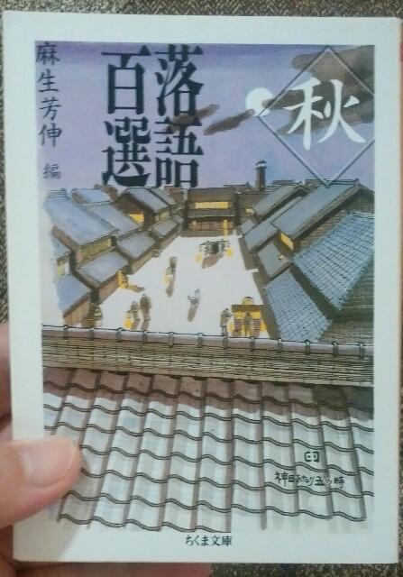 f:id:hoshishusaku:20161020080432j:image