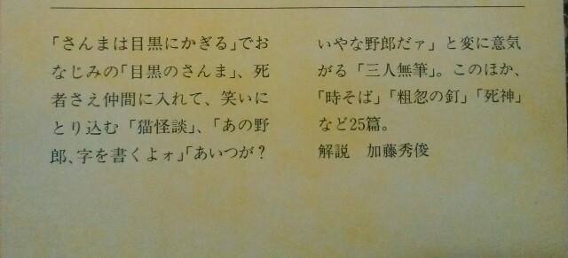 f:id:hoshishusaku:20161020080447j:image