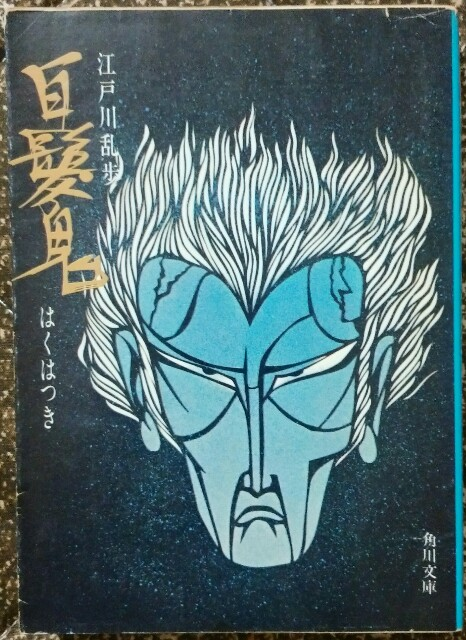 f:id:hoshishusaku:20161021074059j:image