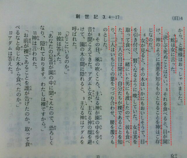 f:id:hoshishusaku:20161022104537j:plain