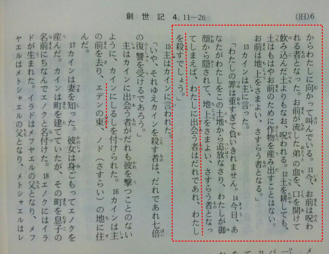 f:id:hoshishusaku:20161023122157j:plain