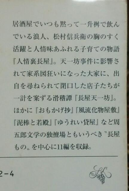 f:id:hoshishusaku:20161025072257j:image