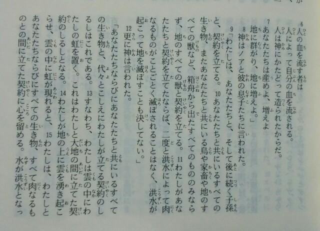 f:id:hoshishusaku:20161026072201j:image