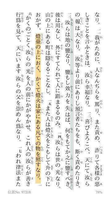 f:id:hoshishusaku:20161027051110j:image