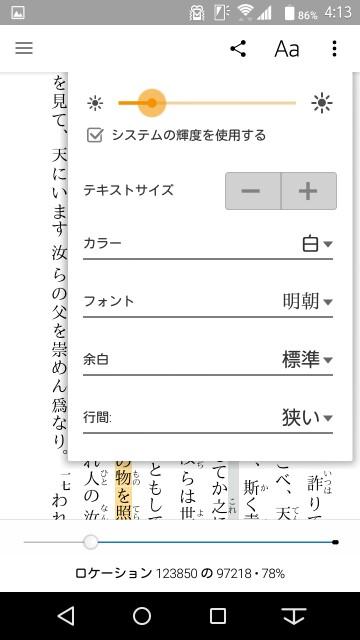 f:id:hoshishusaku:20161027051121j:image