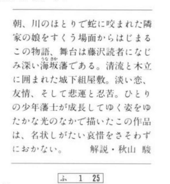 f:id:hoshishusaku:20161028071646j:image