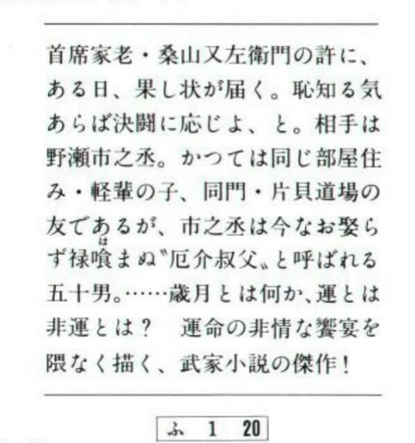 f:id:hoshishusaku:20161028071707j:image