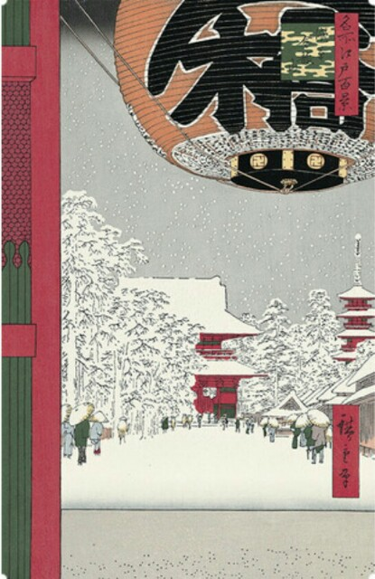 f:id:hoshishusaku:20161030074326j:image