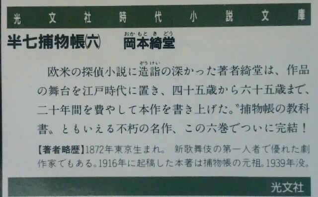 f:id:hoshishusaku:20161101073614j:image
