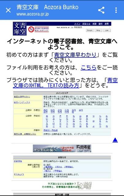 f:id:hoshishusaku:20161104070500j:image