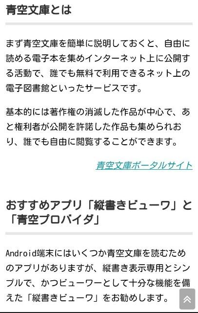f:id:hoshishusaku:20161104070520j:image