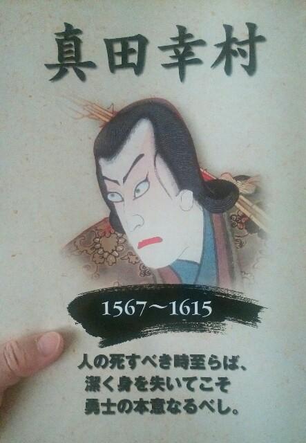 f:id:hoshishusaku:20161106073856j:image