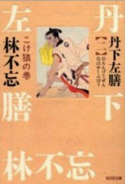 f:id:hoshishusaku:20161109074547j:image