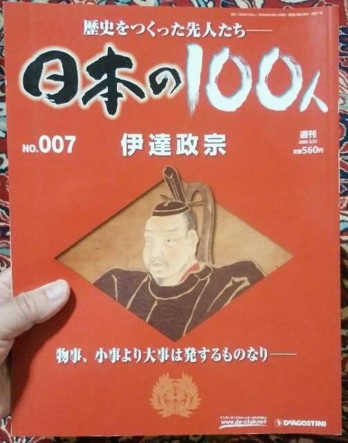 f:id:hoshishusaku:20161110082143j:image