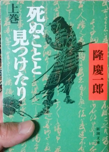 f:id:hoshishusaku:20161117035505j:image