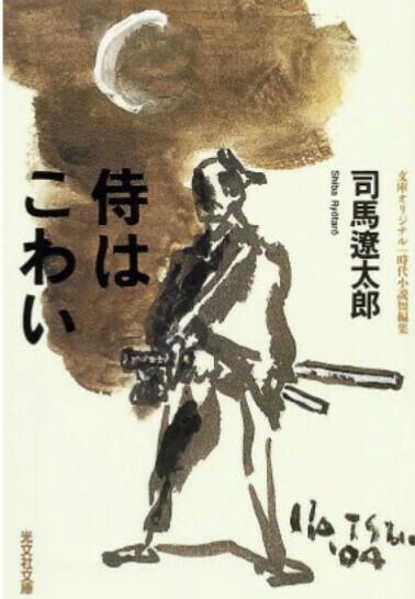 f:id:hoshishusaku:20161117050915j:image