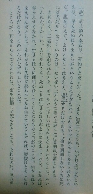 f:id:hoshishusaku:20161117065002j:image