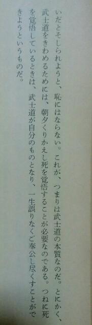 f:id:hoshishusaku:20161117093657j:image