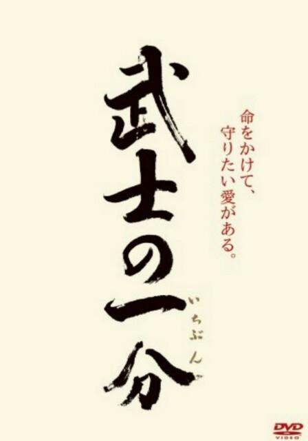 f:id:hoshishusaku:20161118123943j:image