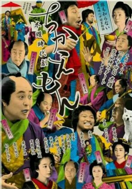 f:id:hoshishusaku:20161119033254j:image