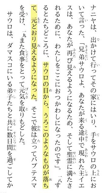 f:id:hoshishusaku:20161124052757j:image