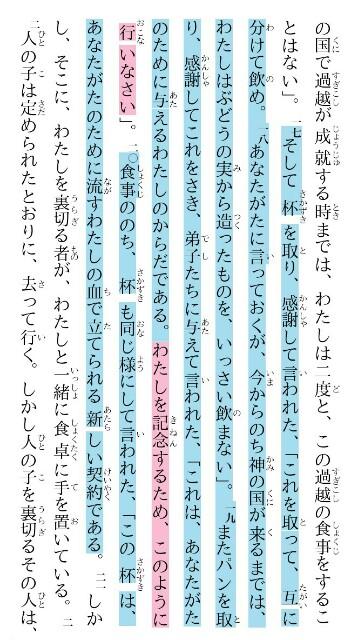 f:id:hoshishusaku:20161125071751j:image