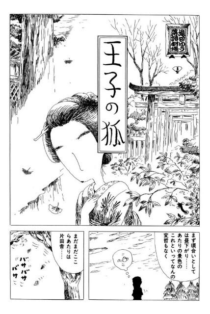 f:id:hoshishusaku:20161127182255j:image