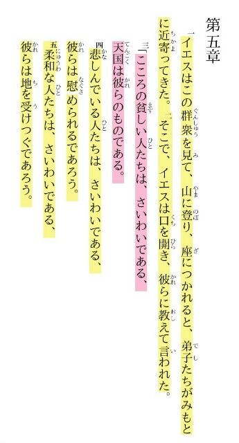 f:id:hoshishusaku:20161129174007j:image