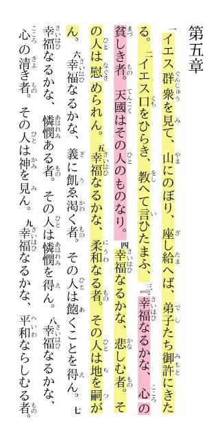 f:id:hoshishusaku:20161129174030j:image