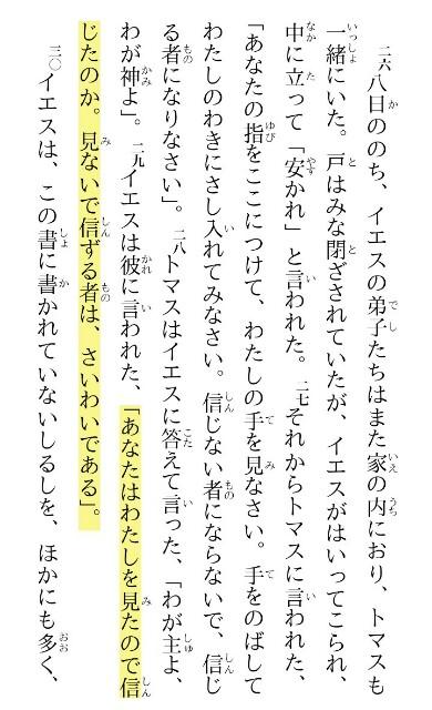 f:id:hoshishusaku:20170423083516j:image