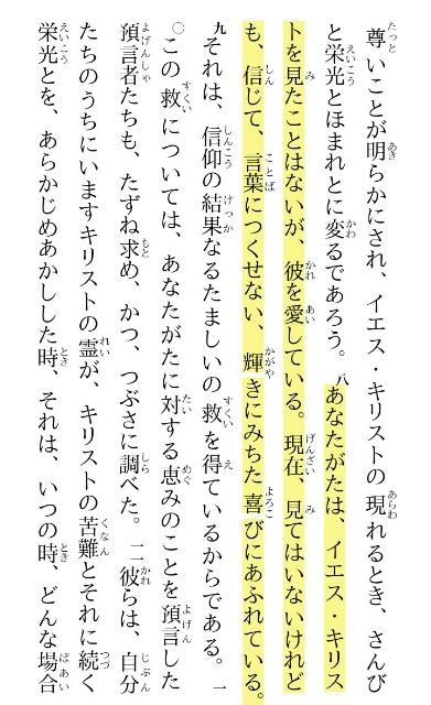 f:id:hoshishusaku:20170423083532j:image